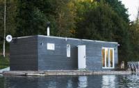 Коттедж 4х местный на озере рядом с городом